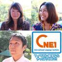 CNE1日本人スタッフブログ<<格安フィリピン留学>>