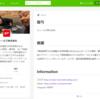 Qiitaの記事書きました〜QuasarFrameworkと、FirebaseUIの日本語化の方法です。