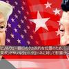 FX週間レポート (6月第4週)|米中貿易戦争が引き起こす中国サプライチェーン混乱の可能性