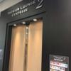 【中部国際空港】プレミアムラウンジ2 セントレア 体験記【カードラウンジ】