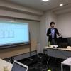 【Idealink研修:Vol.8/株式会社アップナレッジ/佐野公信氏】