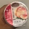 トーラク カップマルシェ 和歌山県産あら川の桃香るプリン カップ 食べてみました