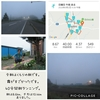 2018年9月2日(日)【美瑛町にて観光の勉強の巻】