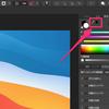 【Windows】Affinity Photoのカラーピッカーが独特だったので解説