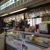 秋葉原駅のミルクスタンド