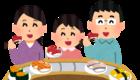 個人的におススメしたい100円回転寿司チェーン店4選+1