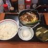 東京チカラめし「煮込みダブルハンバーグ定食」(半蔵門駅/丼もの/500円ランチ)[お昼、なに食べよう]
