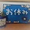 台風でシェアオフィス化しています。