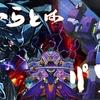 【遊戯王】最強!?攻撃力5000のモンスター7選+α!【まとめ】