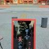 京都平安神宮にて好きな人は好きそうなフリーマーケットがあるのを知っていますか?