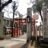 ゆりの印入り御朱印 奈良・率川神社