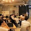 9月 エンジニア勉強会 ~ 8つの習慣のワークショップを社内でやってみた ~