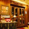 北海道札幌市で大人気のスープカレーを食べてきた!!~スープカレー店:TREASURE by GARAKU~