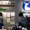 中国でスターバックスと競う北京発祥のLuckin Coffee