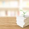 【日商簿記3級】簿記の知識0の主婦でも独学で合格できました!