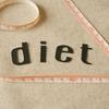 女性のダイエット成功例を参考に健康的な美を手に入れよう!