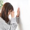 ヒーリングサロンfとは?|オンライン・身体の悩み・心の悩み・サロン