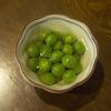 グリーンピースの功罪とえんどう豆の翡翠煮