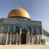 【イスラエル】岩のドーム イスラム教聖地