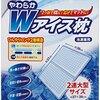 人気の冷却ジェル枕おすすめランキング11選【安い、比較、通販、サイズ】
