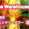 またもや大手が動いた!The Warehouseが「自閉症フレンドリーアワー」導入。