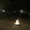 【キャンプ】夏休みの予定が雨でずっと延期していました。ようやくキャンプできました!