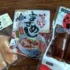 北海道から「いかめし」届きました~☆