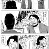 外の浜04-03