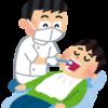 歯の定期検診 2回目