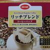 【独女にコーヒーを】ドリップコーヒーバッグ~リッチブレンドで自宅カフェ