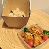 新宿ニュウマン駅ナカで体が喜ぶ和なお弁当。和saiの国で生姜唐揚げ&黒豆玄米ご飯のkakeごはんと和ハーブ&グリルチキンの生姜サラダをいただきました!