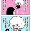 安倍首相が朝日新聞を毛嫌いするわけです!~高橋純子編集委員の痛快無比の多事奏論~