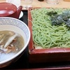 そば処 日本橋 イオンモール釧路昭和店で鳥せいろ。。。