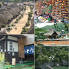 是非、日本の各地に存在する 素晴らしい宿場を残していただきたいと願う ❣
