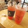 コンビニで買えるおいしい韓茶ジュース