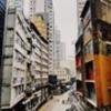 香港の住まいの問題(前編)