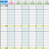 家計簿をつけるコツ 自作がおすすめ 項目はできるだけシンプルに