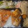 [19/08/20]「琉花」の「シャケのきのこソース(日替わり弁当)」 300円 #LocalGuides