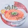 カップ麺「鳴龍」で担々ごはん