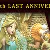 【MHF-Z】 公式サイト更新情報まとめ 10/9~10/16