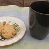 カナダで盛り上がる油の話と、ヘルシーコーヒーのススメ(家飲みコーヒー①)