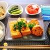 豆腐だらけのヘルシー定食もたまにはいいな(´-ω-`)