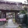寺とか行かない京都 嵯峨野の巻