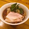 【福井 ラーメン】「鴨ガラ出汁の中華そば」まほろば