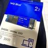 NVMeの2TB SSD買いました
