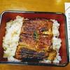 『土用の丑のうなぎ』  平賀源内の発明 した販促アイデア! ああ!鰻が食べたい!