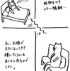 夫氏、風邪をひく(20w0d)