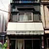 神田小川町にあった銅板葺き看板建築