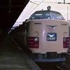 ナゲーが撮ったオヤジカメラ汚写真 たぶん1982~85年頃 国鉄・名鉄電車