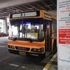 アンコールワットへふらり(その4:バンコク・ドンムアン空港からの路線バスとスクートなんちゃってビジネス)